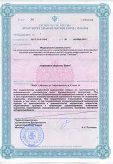 glavnaya-2